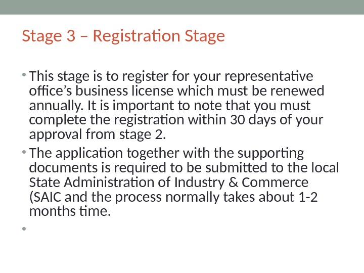 Stage 3 – Registration Stage  • This stage is to register for your representative office's