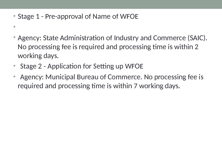 • Stage 1 - Pre-approval of Name of WFOE •  • Agency: State Administration