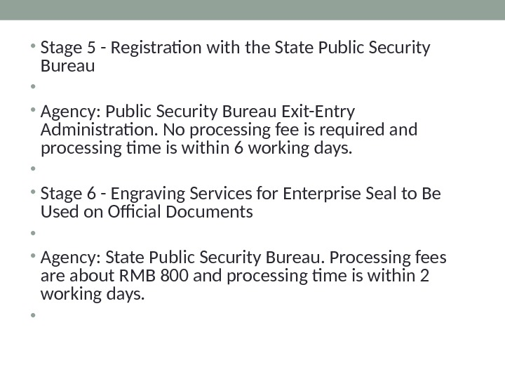 • Stage 5 - Registration with the State Public Security Bureau •  • Agency: