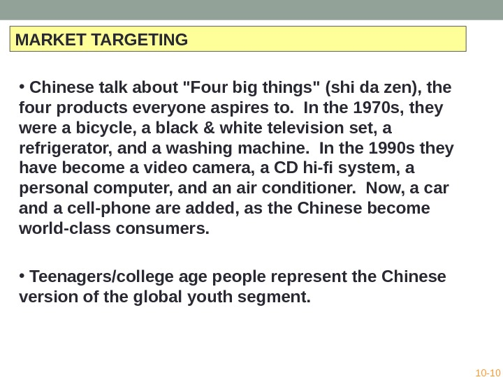 MARKET TARGETING •  Chinese talk about Four big things (shi da zen), the four products