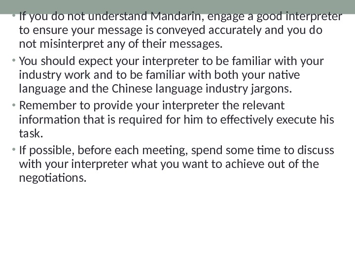 • If you do not understand Mandarin, engage a good interpreter to ensure your message
