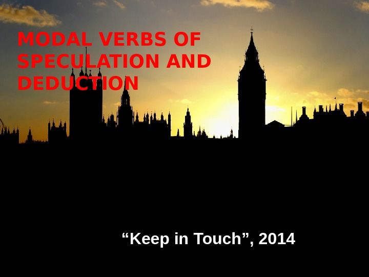 "MODAL VERBS OF SPECULATION AND DEDUCTION "" Keep in Touch"", 2014"