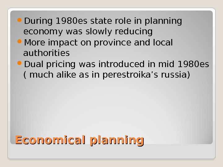 what is meant by economic planning