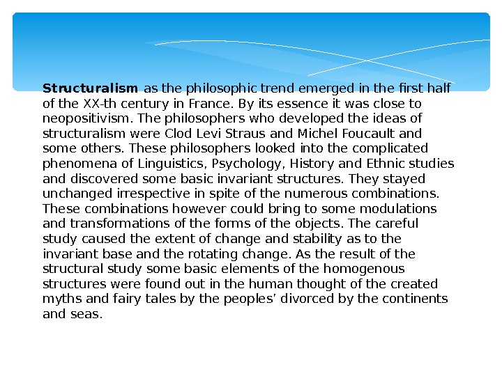 Structuralism as the philosophic trend emerged in the first half of the XX-th century in France.