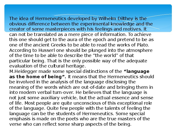 The idea of Hermeneutics developed by Wilhelm Dilthey is the obvious difference between the experimental knowledge