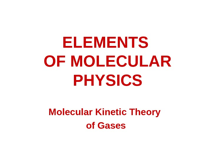 ELEMENTS OF MOLECULAR PHYSICS Molecular Kinetic Theory of Gases