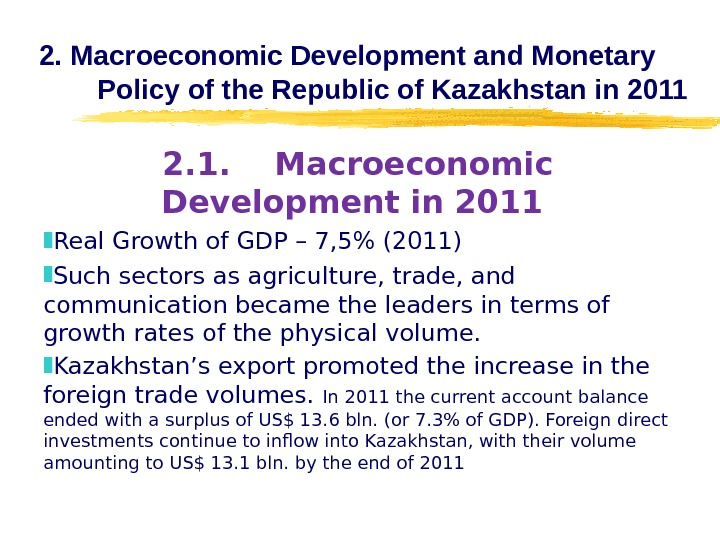2. Macroeconomic Development and Monetary Policy of the Republic of Kazakhstan in 2011 2. 1. Macroeconomic