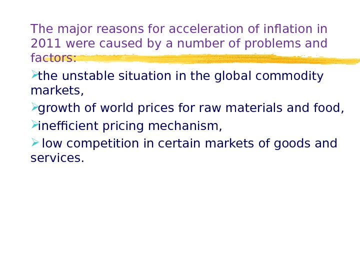 The major reasons for acceleration of inflation in 2011 were caused by a number of problems