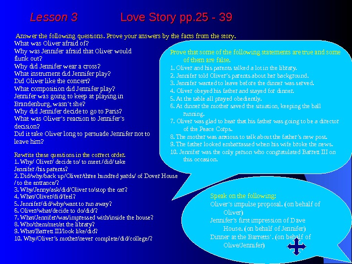 Lesson 3   Love Story pp. 25 - 39  Answer the following questions.