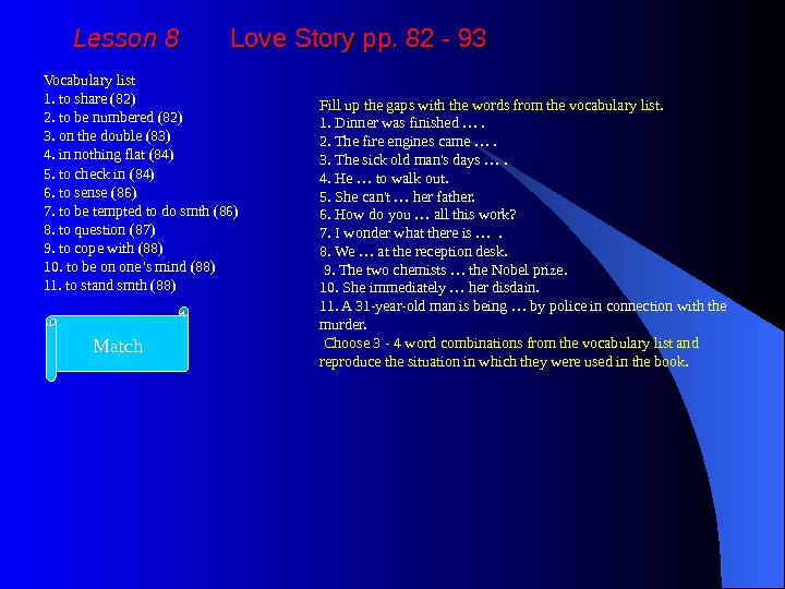 Lesson 8  Love Story pp. 82 - 93 Vocabulary list 1. to share (82)