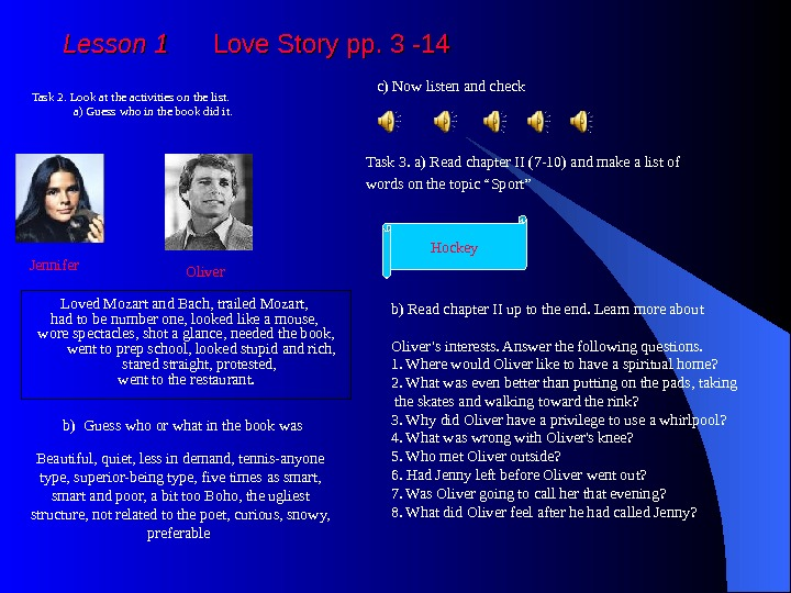 Lesson 1 Love Story pp. 3 -14 Task 2.  Look at the activities on