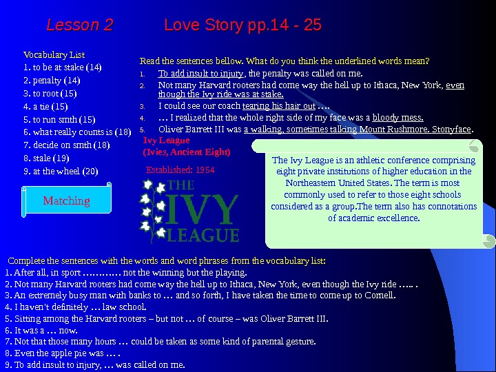Lesson 2  Love Story pp. 14 - 25 Vocabulary List 1. to be at