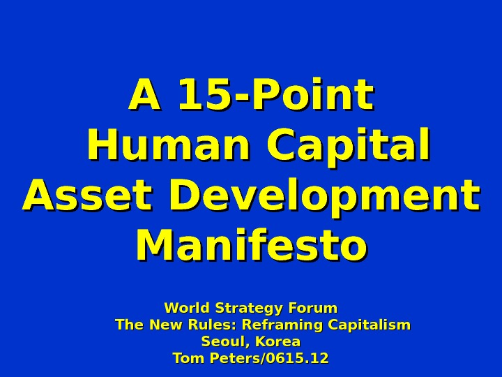 A 15 -Point  Human Capital Asset Development Manifesto World Strategy Forum  The New Rules: