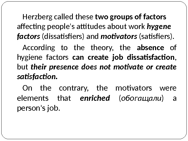 Herzberg called these  two groups of factors affecting people's attitudes about work  hygene factors
