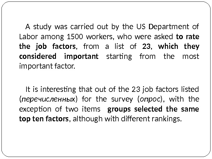 A study was carried out by the US Department of Labor among 1500 workers,  who
