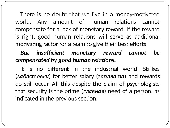 There is no doubt that we live in a money-motivated world.  Any amount of human