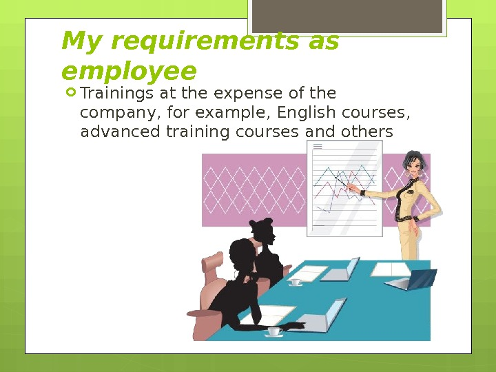 Trainings at the expense of the company, for example, English courses,  advanced training courses