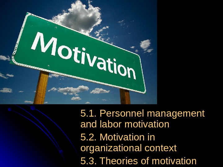 5. 1. Personnel management and labor motivation 5. 2. Motivation in organizational context 5. 3. Theories
