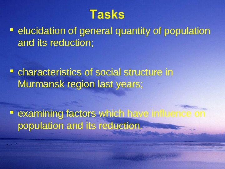 elucidation of general quantity of population and its reduction;  characteristics of social structure in