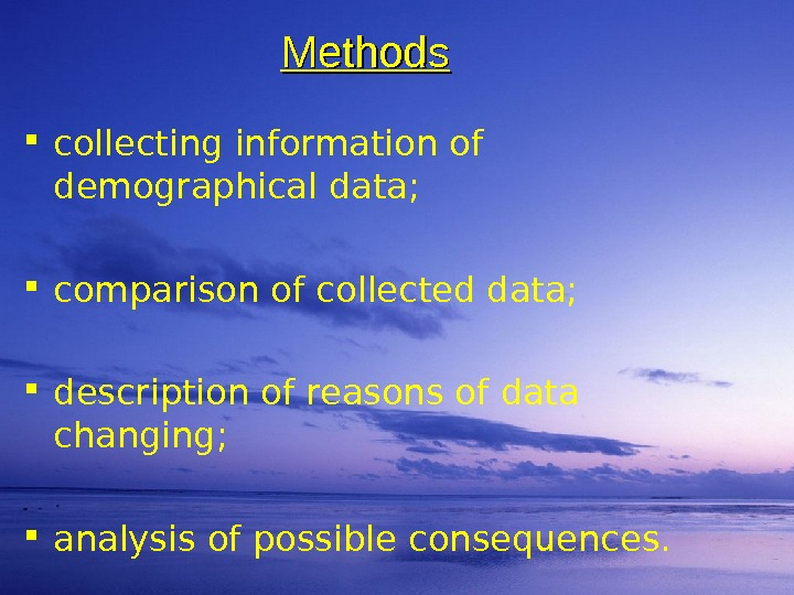 Methods collecting information of demographical data;  comparison of collected data;  description of reasons of