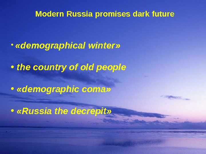 Modern Russia promises dark future • « demographical winter »  •  the country of