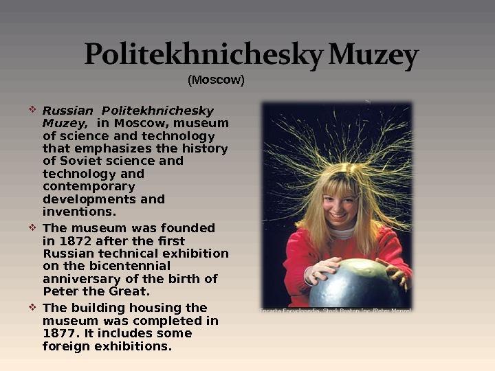 Russian Politekhnichesky Muzey,  in Moscow, museum of science and technology that emphasizes the history