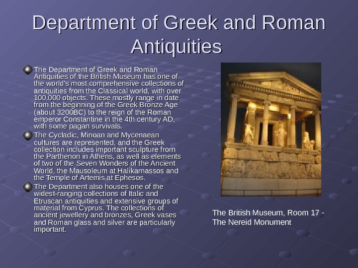 Department of Greek and Roman Antiquities  The Department of Greek and Roman Antiquities