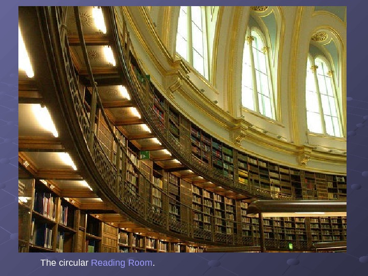 The circular Reading Room.