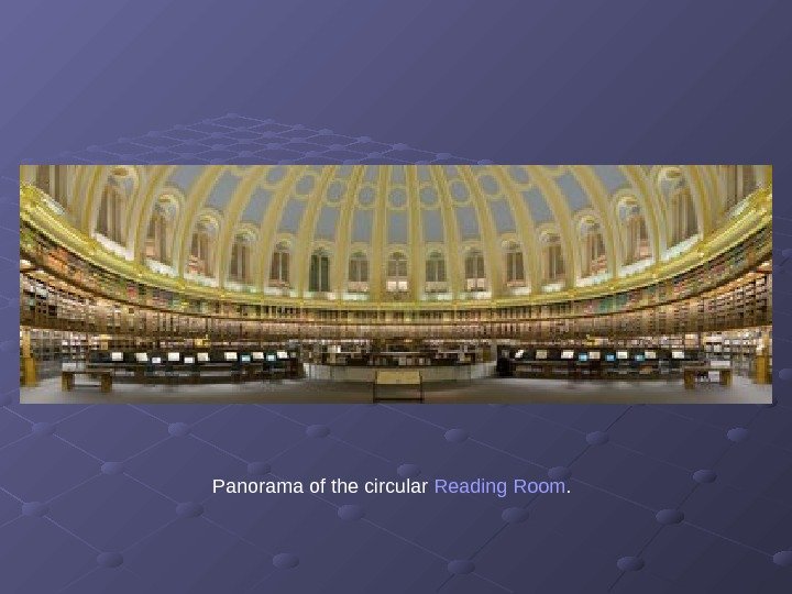 Panorama of the circular Reading Room.