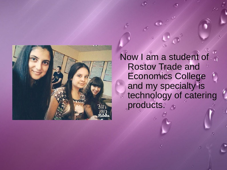 Now I am a student of  Rostov Trade and Economics College and my