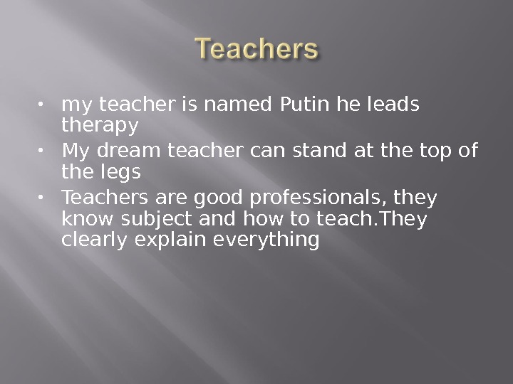 my teacher is named Putin he leads therapy My dream teacher can stand at the