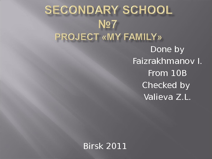 Done by Faizrakhmanov I. From 10 B Checked by Valieva Z. L. Birsk 2011