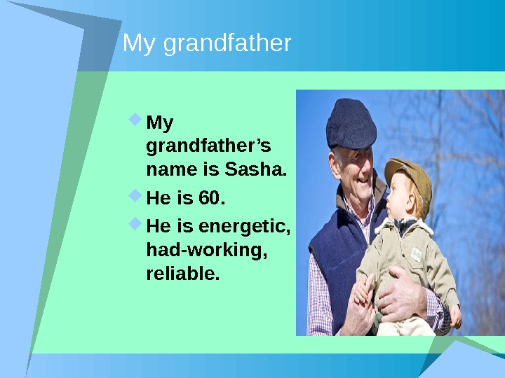 My grandfather's name is Sasha.  He is 60.  He is energetic,