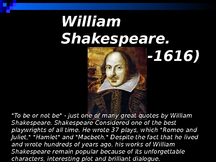 William Shakespeare. .   (1564 -1616)  To be or not be -
