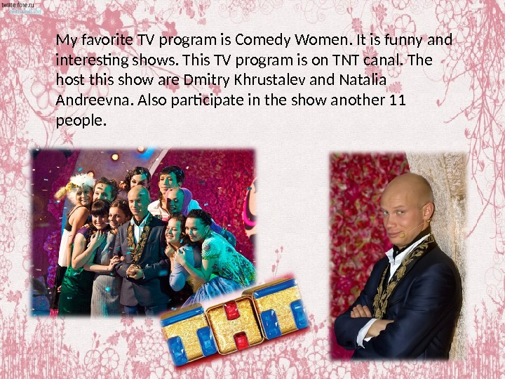 My favorite TV program is Comedy Women. It is funny and interesting shows. This TV program