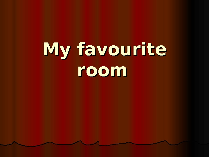 My favourite room