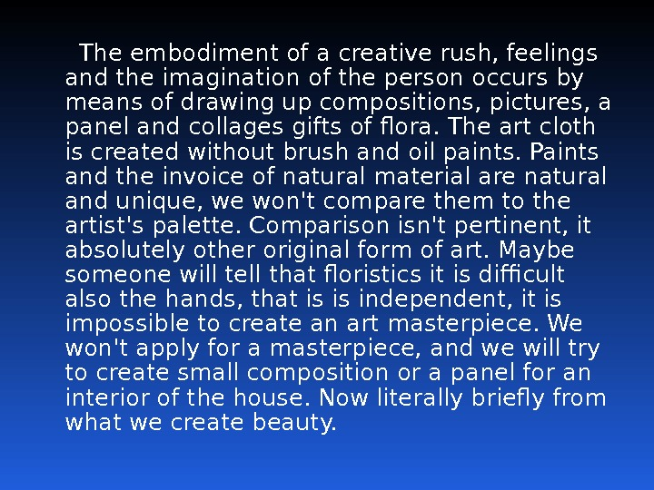 The embodiment of a creative rush, feelings and the imagination of the person occurs by
