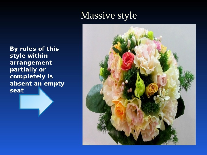 Massive style By rules of this style within arrangement partially or completely is absent an empty
