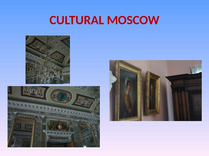 CULTURAL MOSCOW