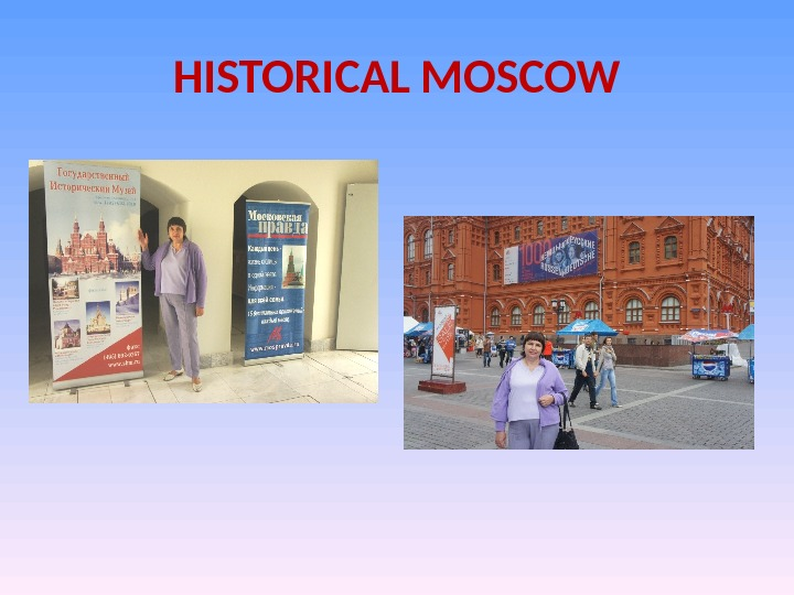 HISTORICAL MOSCOW