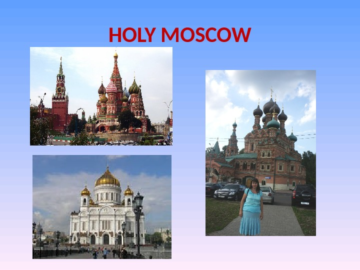 HOLY MOSCOW