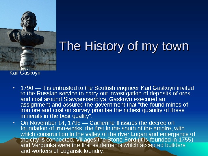 The History of my town • 1790 — it is entrusted to the Scottish
