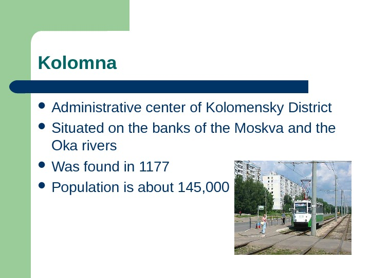 Kolomna Administrative center of Kolomensky District Situated on the banks of the Moskva and the Oka