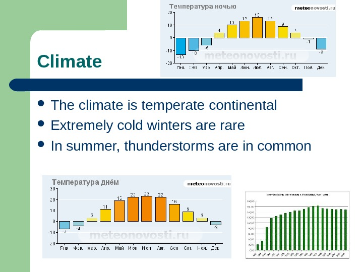Climate The climate is temperate continental  Extremely cold winters are rare In summer, thunderstorms are