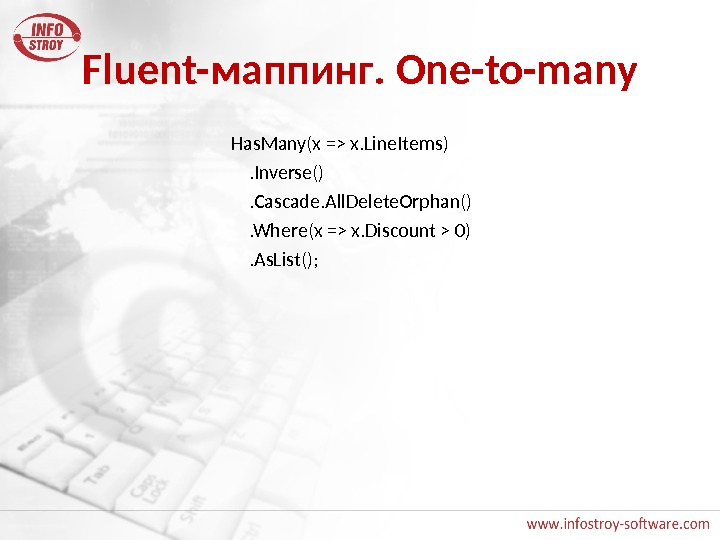 Fluent- маппинг. One-to-many Has. Many(x = x. Line. Items) . Inverse() . Cascade. All. Delete. Orphan()