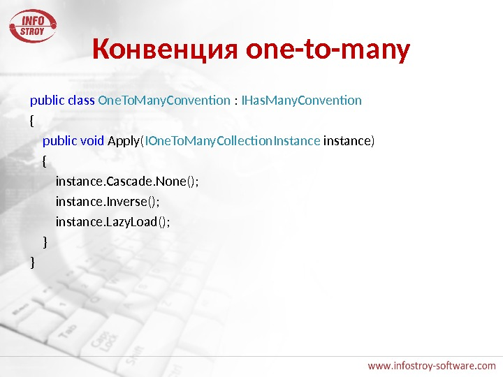 Конвенция one-to-many public  class  One. To. Many. Convention :  IHas. Many. Convention {