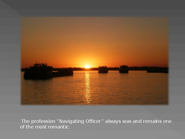 "The profession ""Navigating Officer"" always was and remains one of the most romantic."