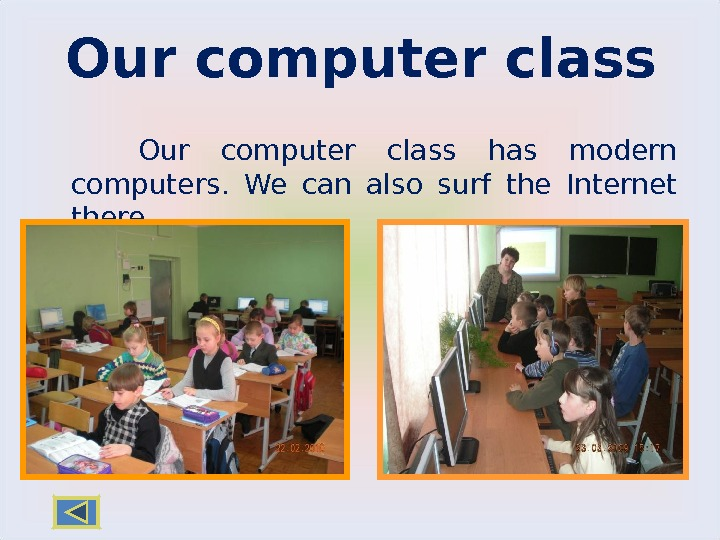 Our computer class has modern computers.  We can also surf the Internet there.