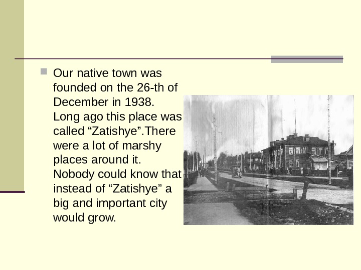 Our native town was founded on the 26 -th of December in 1938.