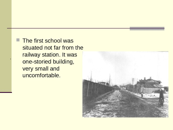 The first school was situated not far from the railway station. It was one-storied